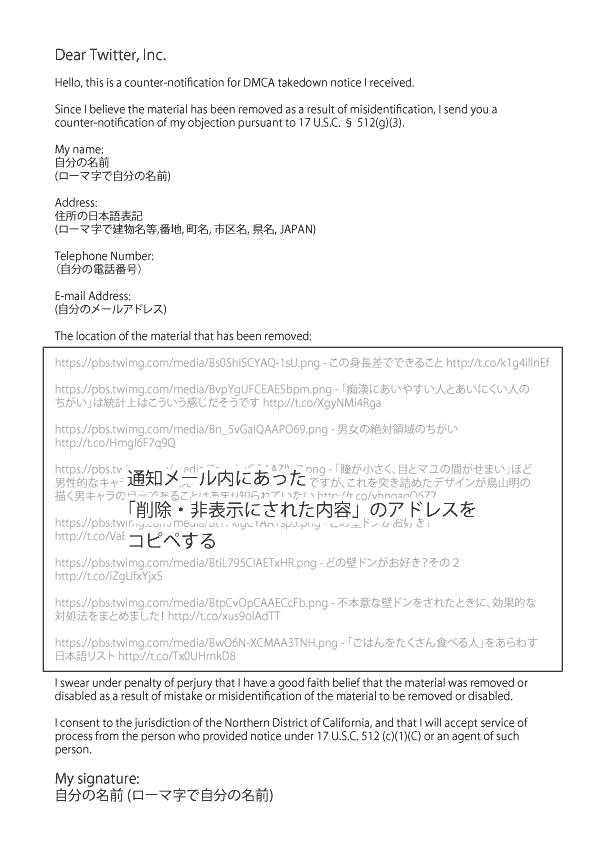 fax-sample